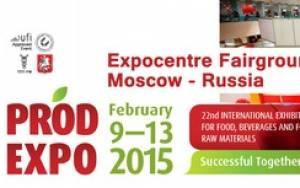 Διεθνής έκθεση τροφίμων και ποτών PRODEXPO στη Μόσχα