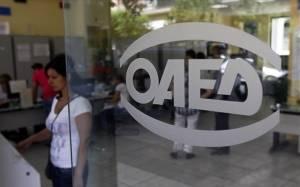 ΟΑΕΔ : Επιχορήγηση επιχειρήσεων για πρόσληψη 2.500 ανέργων
