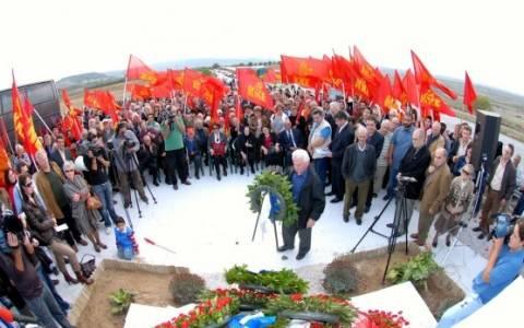 ΚΚΕ: Καταγγελία για βανδαλισμό μνημείου από τη Χρυσή Αυγή