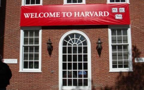 Μήνυση κατά του Χάρβαρντ για φυλετικές διακρίσεις