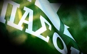 ΠΑΣΟΚ: Διαφωνεί με τον τρόπο ιδιωτικοποίησης της ΕΛΒΟ