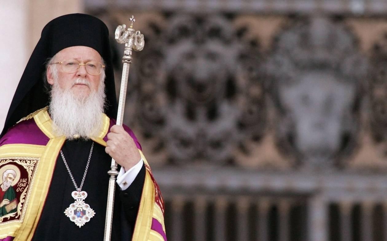 Βαρθολομαίος: «Μεγάλη αδικία» το κλείσιμο της Χάλκης