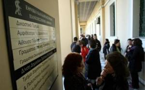 Κατάργηση φοιτητικών συλλόγων εισηγείται η πρυτανεία