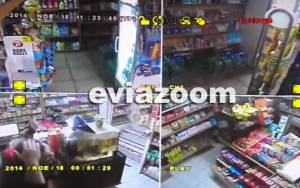 Βίντεο - ντοκουμέντο από την ώρα του σεισμού στη Χαλκίδα
