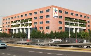 Σύστημα GPS θα χρησιμοποιούν ο ΟΠΑΠ και ο Δήμος Πειραιά