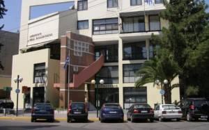 ΕΥΔΑΠ:Κατάσχεση στους λογαριασμούς του δήμου Ν. Φιλαδέλφειας