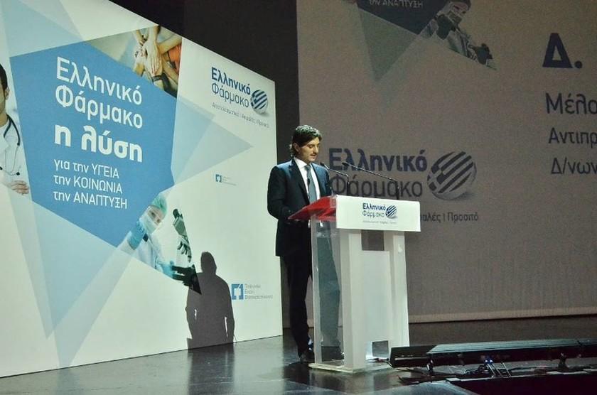 Ο κ. Δημήτρης Γιαννακόπουλος