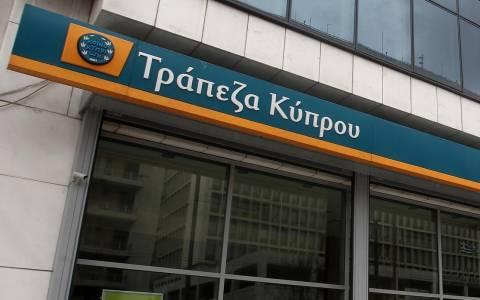 Τράπεζα Κύπρου: Πληρωμή τόκου εγγυημένων ομολόγων