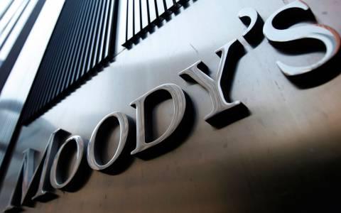 Τρ. Κύπρου: Αναβάθμιση καλυμμένων ομολόγων από Moody's