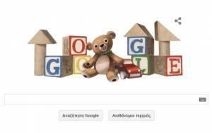 Ημέρα του παιδιού 2014: H Google τιμάει τα παιδιά