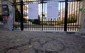 Αναβρασμός στην Παιδεία-Υπό κατάληψη 4 πανεπιστημιακοί χώροι
