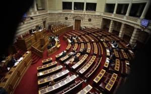 Στις 7 Δεκεμβρίου η ψήφιση του προϋπολογισμού για το 2015