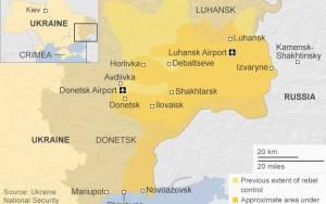 Ρωσία: Νεκρός 49χρονος Έλληνας πολίτης στο Ντονιέτσκ