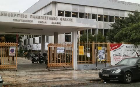 Καθηγητής του ΔΠΘ βρέθηκε νεκρός στο σπίτι του στην Ξάνθη