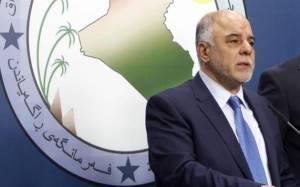 Η Τουρκία εξοπλίζει το Ιράκ για τον αγώνα κατά του ΙΚ