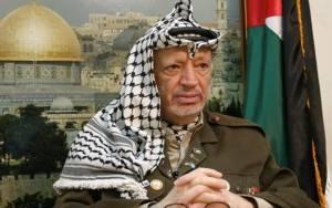 Εκδήλωση για τη 10η επέτειο από τον θάνατο του Γιασέρ Αραφάτ