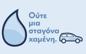 VW: Δωρεάν χειμερινός έλεγχος