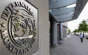 Σερβία: Υπογραφή συμφωνίας προληπτικού χαρακτήρα με το ΔΝΤ