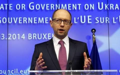 Ουκρανία: Τα φιλοδυτικά κόμματα συγκροτούν συμμαχία