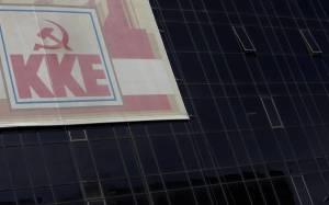 KKE: Φοροεπιδρομή και το 2015