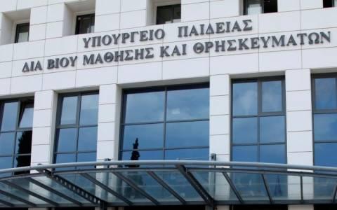 Προσλήψεις εκπαιδευτικών ανακοίνωσε το υπουργείο Παιδείας