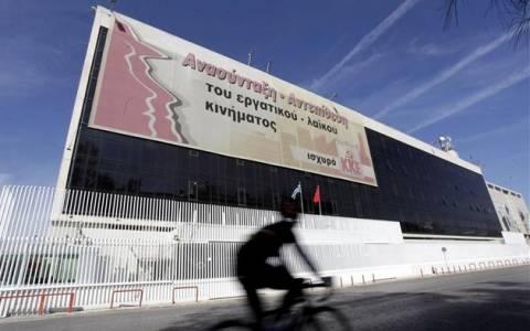 ΚΚΕ: Χρειάζεται κατάργηση των ΠΑΕ