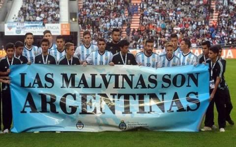 Αργεντινή: Δεν θα πιστεύετε τι γράφουν τα Μέσα μεταφοράς