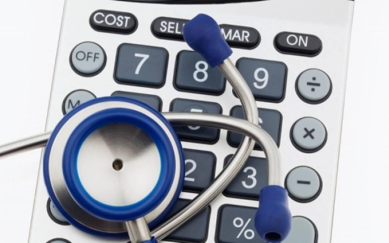 Νέα συρρίκνωση του προϋπολογισμού για την υγεία το 2015