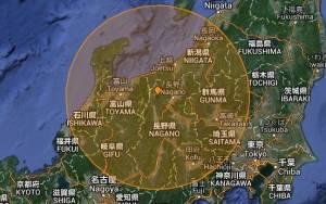 Μεγάλος σεισμός στην Ιαπωνία