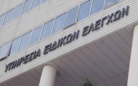 Ο ελληνικός... παράδεισος της φοροαποφυγής και των offshore