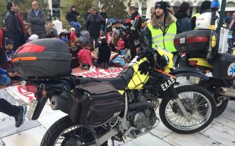 Γυναίκα λιποθύμησε στο κέντρο της Αθήνας