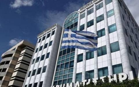 Με οριακή πτώση το κλείσιμο στο Χρηματιστήριο Αθηνών