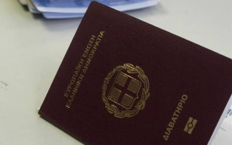 Six Syrians arrested for attempting to travel with fake IDs