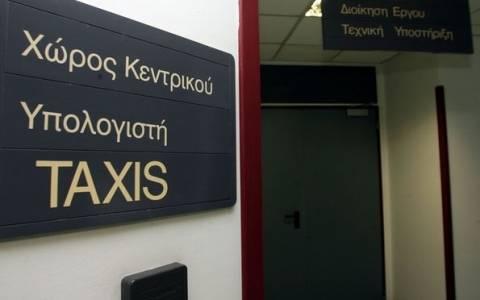 Άνοιξε το TAXISnet για τις ρυθμίσεις χρεών σε 100 δόσεις
