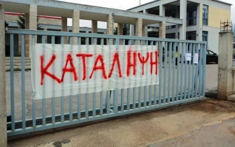 Η αστυνομία ζητεί ονόματα μαθητών από διευθυντές σχολείων