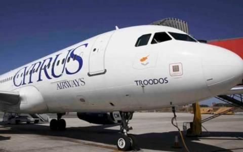 Παραιτήθηκε ο Πρόεδρος του ΔΣ των Κυπριακών Αερογραμμών