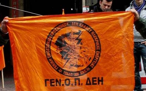 Να ακυρωθεί η επιστράτευση των εργαζομένων ζητά η ΓΕΝΟΠ-ΔΕΗ
