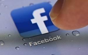 Facebook: Τι πρέπει να γνωρίζετε για τις νέες αλλαγές