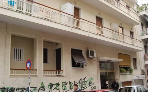Εδώ κρυβόταν ο Αλβανός πιστολέρο (pics)
