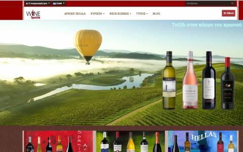 WineSpecialist.gr: Μια μοναδική διαδικτυακή κάβα
