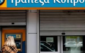 Τρ. Κύπρου: Στα 76 εκατ. ευρώ τα κέρδη