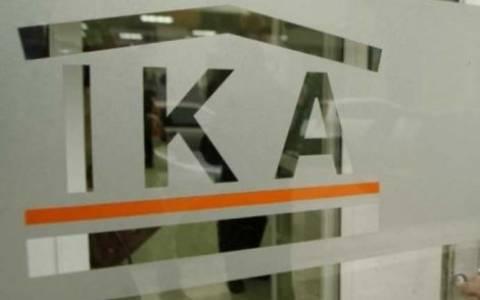 Ηλικιωμένη λάμβανε παράνομα σύνταξη του ΙΚΑ για 24 χρόνια