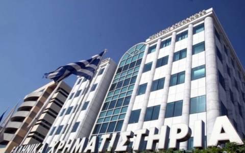 Σημαντική πτώση 2,63% στο Χρηματιστήριο Αθηνών