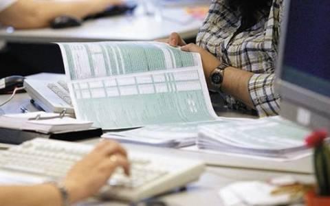 Πώς μπορείτε να υποβάλετε αίτηση για τη ρύθμιση οφειλών