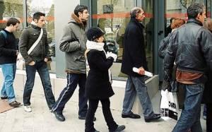 Σαρώνει η ανεργία τη Γαλλία - Πάνω από 3,4 εκατ. άνεργοι