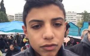 Συγκλονίζουν τα λόγια έφηβου Σύρου πρόσφυγα