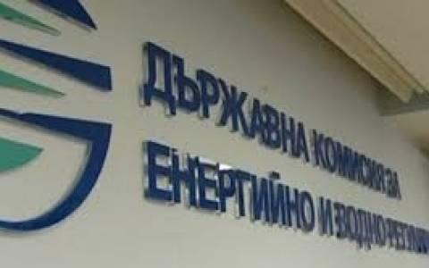 Βουλγαρία: Όχι σε αυξήσεις από την Ρυθμιστική Αρχή Ενέργειας