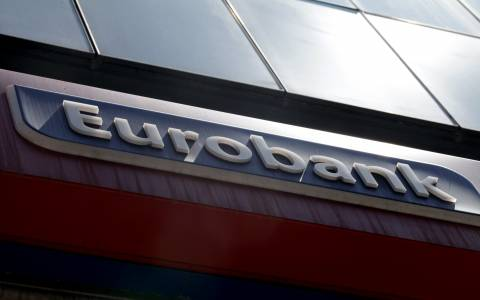 Eurobank: Μειώσεις επιτοκίων από 1η Ιανουαρίου