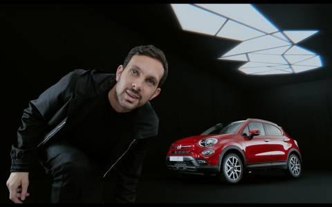 Fiat: Το 500X και ο Dynamo οι σταρ του The Power of X