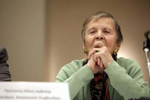 Τιμήθηκε η Ελένη Γλύκατζη-Αρβελέρ